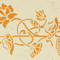 Wandschablone floral Kranich 2 (Bordüre passend zu Kranich 1, 0364)