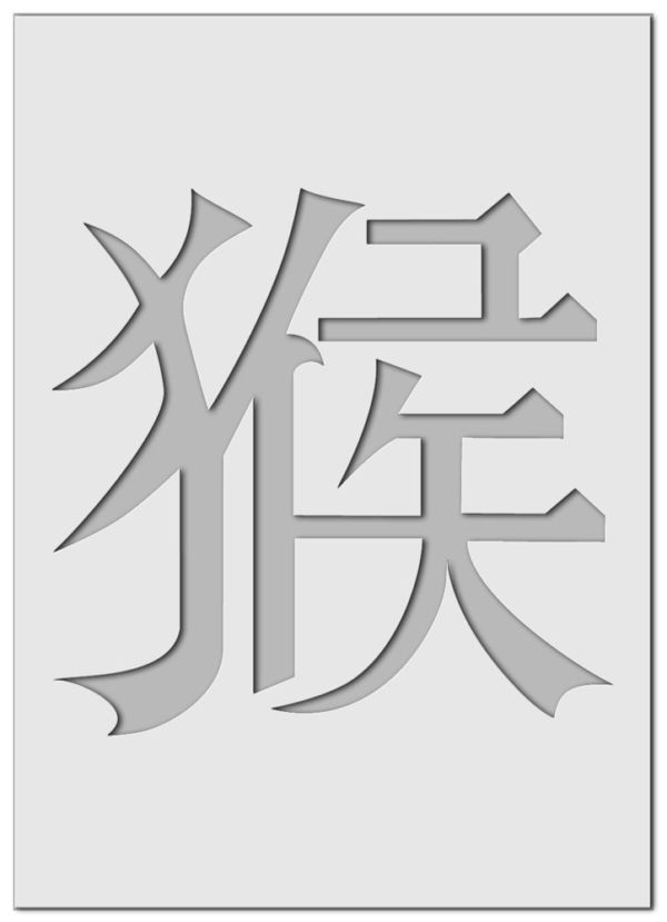Chin. Zeichen Affe